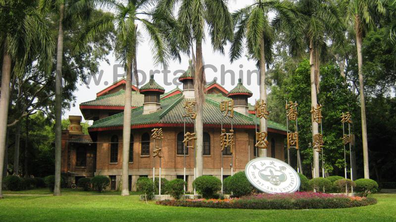 Sun Yat-sen University (23)