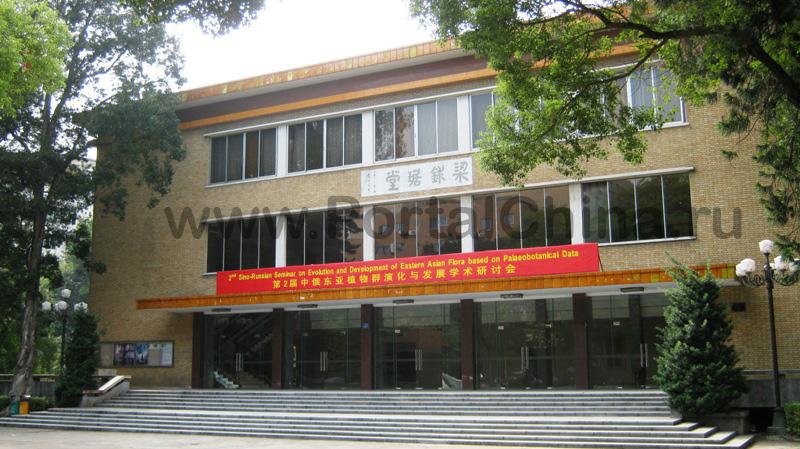 Sun Yat-sen University (24)