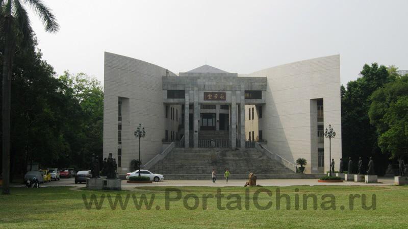 Sun Yat-sen University (26)