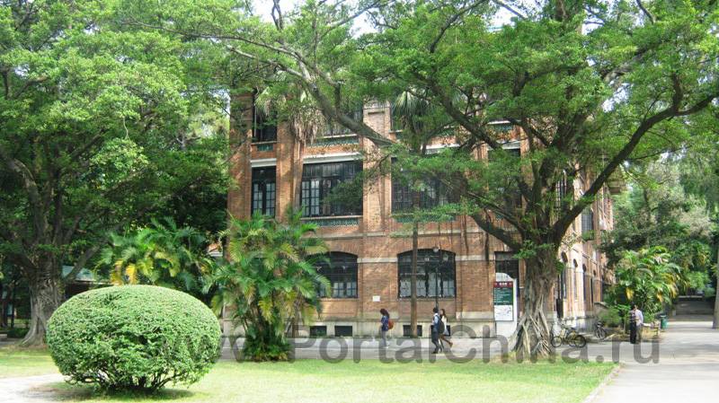 Sun Yat-sen University (28)