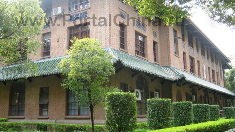 Sun Yat-sen University (30)