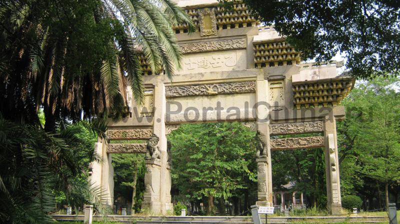 Sun Yat-sen University (32)