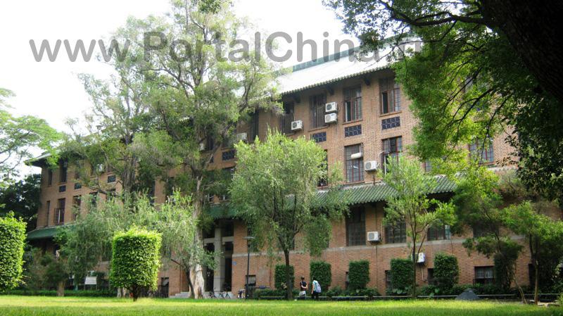 Sun Yat-sen University (33)