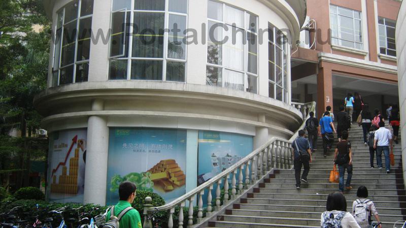 Sun Yat-sen University (36)