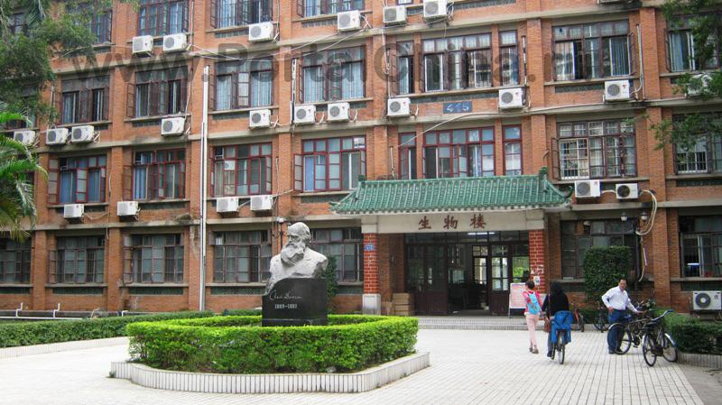 Университет Сунь-Ятсена - это современный и многопрофильный вуз