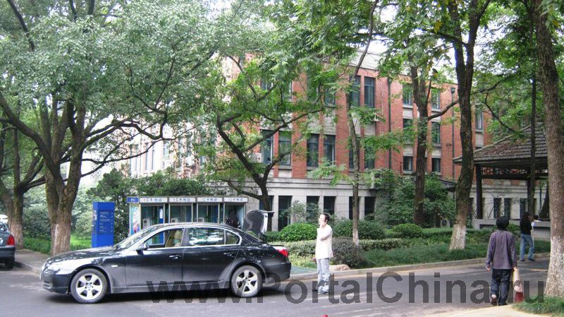 Zhejiang-University (20)