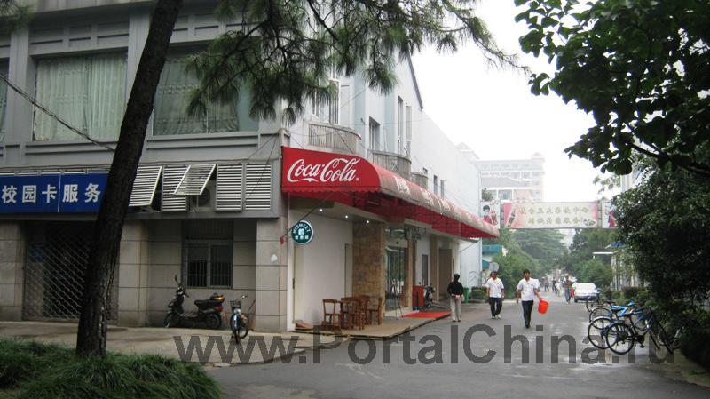 Zhejiang-University (33)