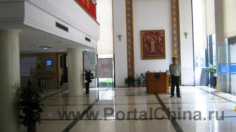 Zhejiang-University (36)