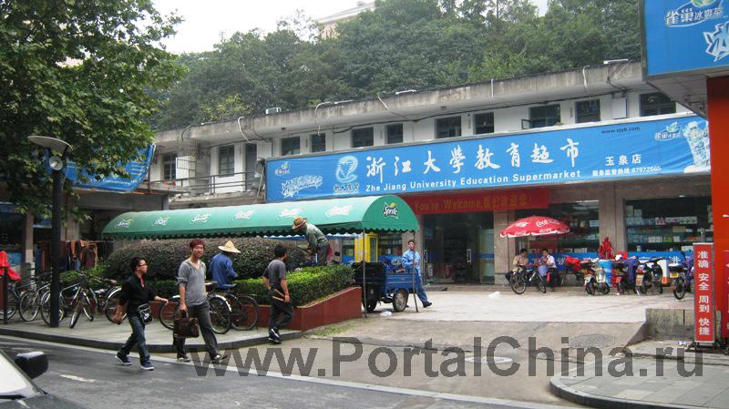 Zhejiang-University (40)
