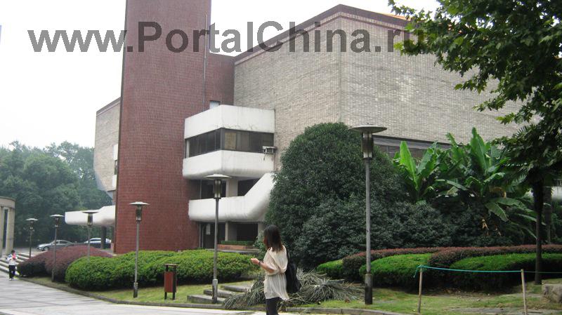 Zhejiang-University (44)