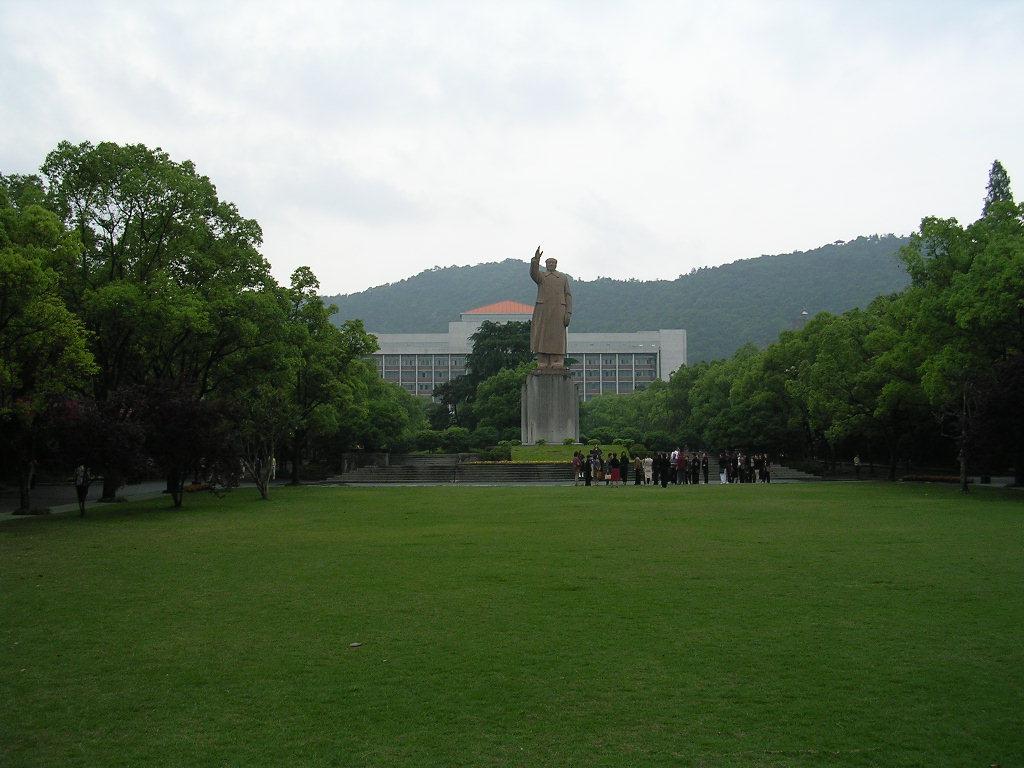 Чжэцзянский университет принимает участие в реализации программы «Проект 211»