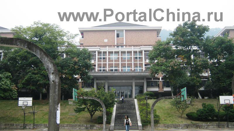 Zhejiang-University (9)