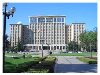 Университет Цинхуа (Пекин)