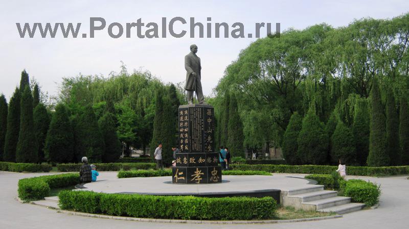 Яньшаньский Университет (17)