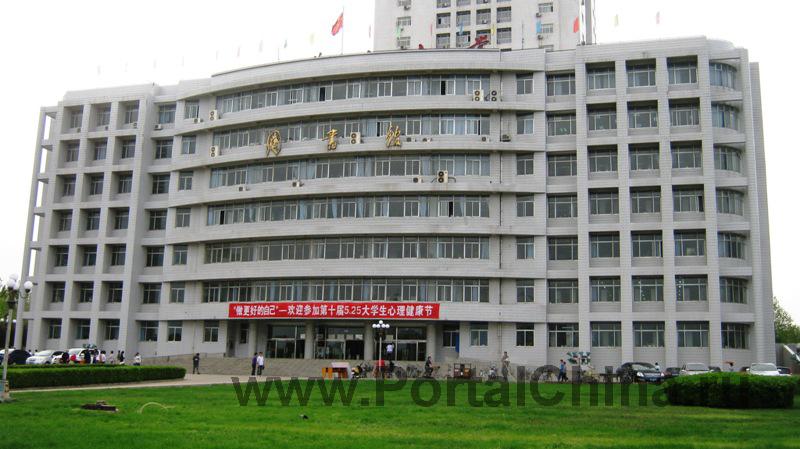 Яньшаньский Университет (26)