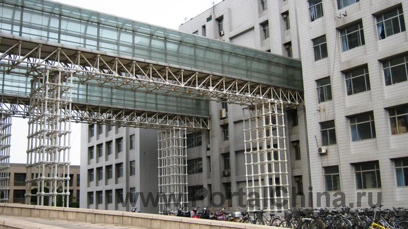 Яньшаньский Университет (27)