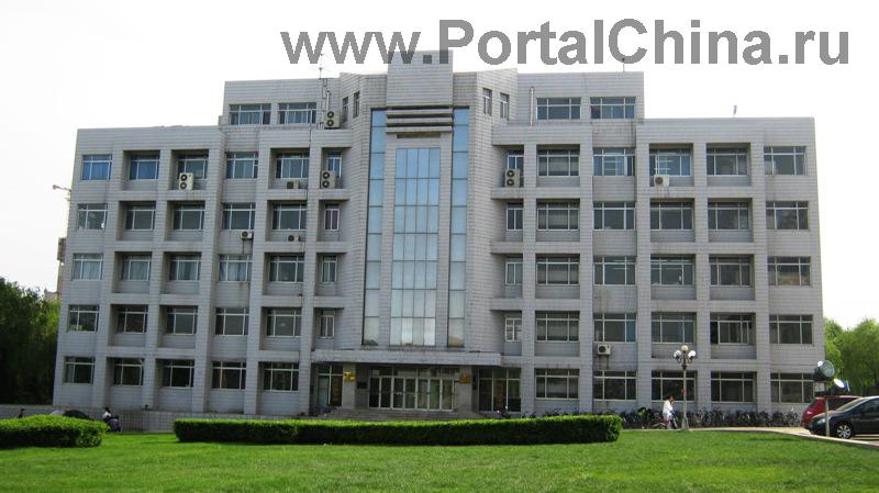 Ежегодно в Yanshan University получают образование около 300 иностранных студентов