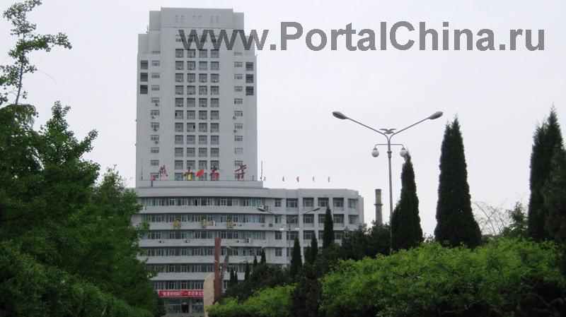 Яньшаньский Университет (30)