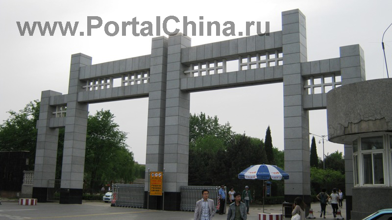 Яньшаньский Университет (31)