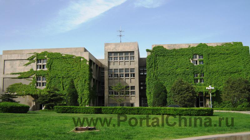 Яньшаньский Университет (4)