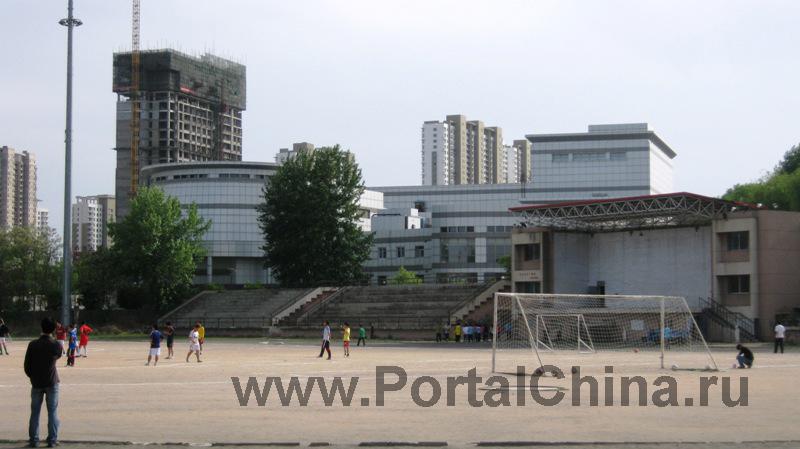 Яньшаньский Университет (6)