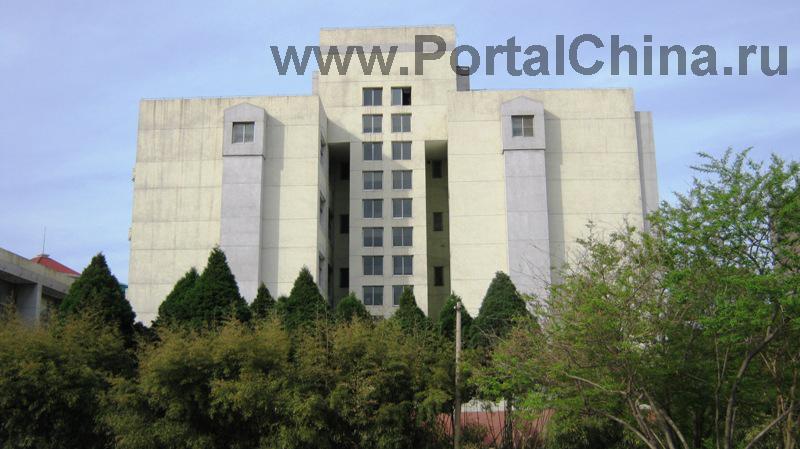 Яньшаньский Университет (7)