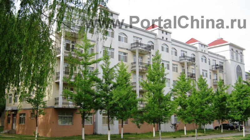Яньшаньский Университет (8)