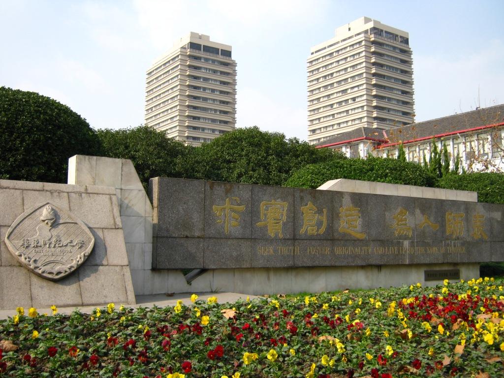 Пора поступать в китайский университет на весенний семестр!