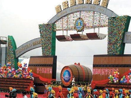 Qingdao International Beer Festival (2)