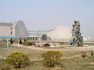 Qingdao Municipal Museum