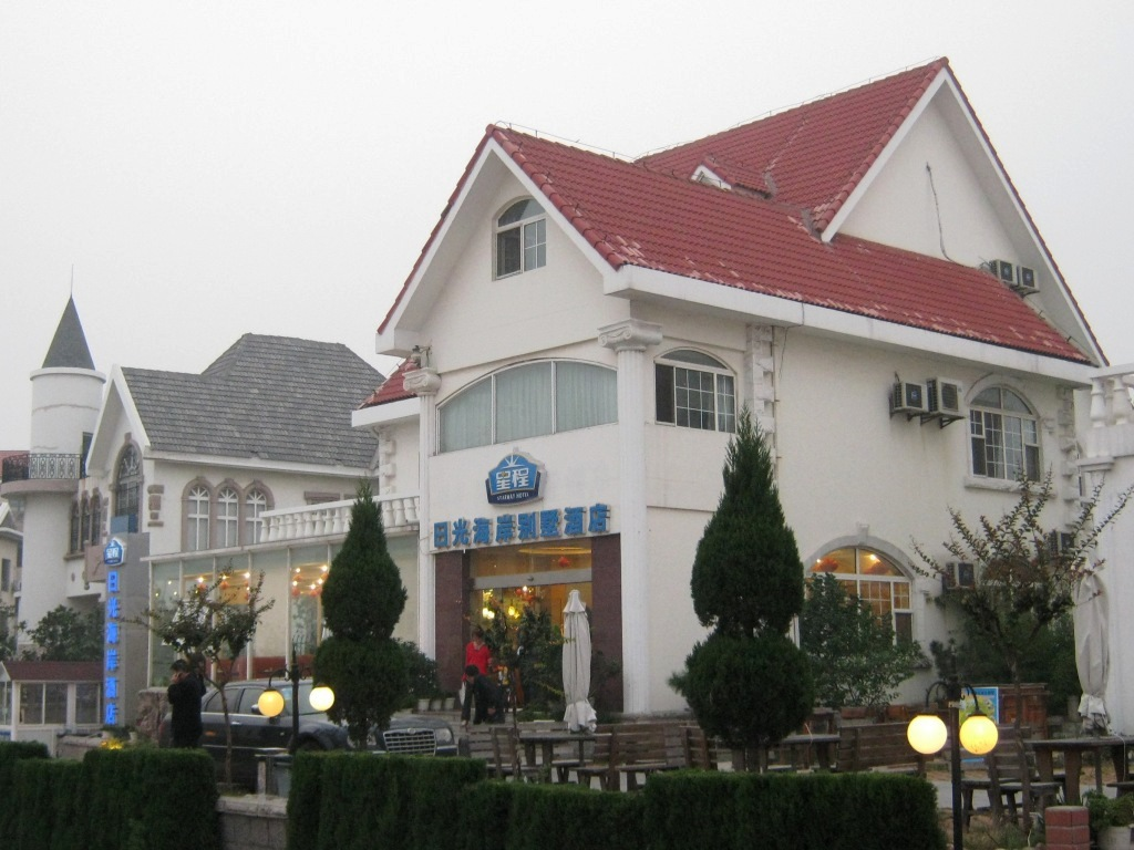 Qingdao Sunshine Seacoast Hotel&Resort