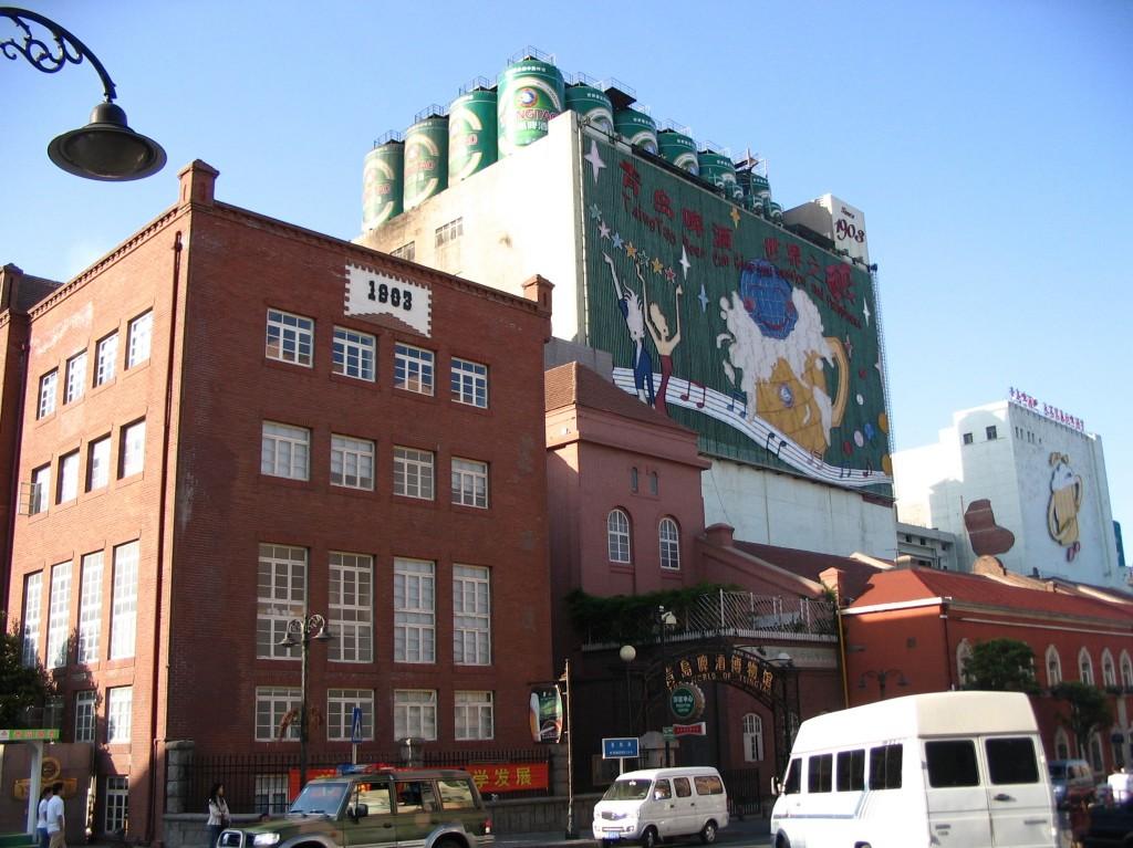 Tsingdao Brewery