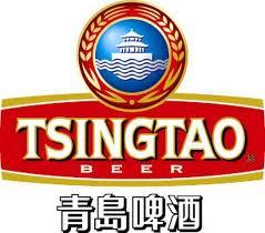 Tsingtao Beer Logo
