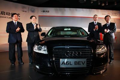 Компания Аudi и китайский университет Тунцзи выпустили электромобиль