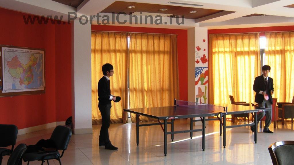 пинг-понг на перемене