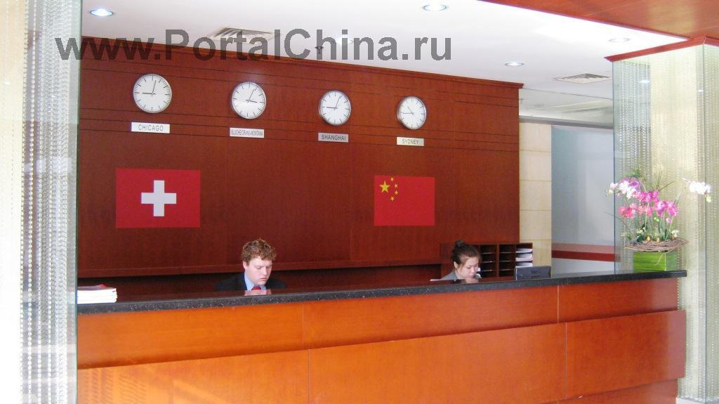 совместный проект знаменитой швейцарской школы Les Roches International School of Hotel Management – мирового лидера в области обучения гостиничному менеджменту и Jin Jiang International Hotels – крупнейшей азиатской гостиничной сети в Китае