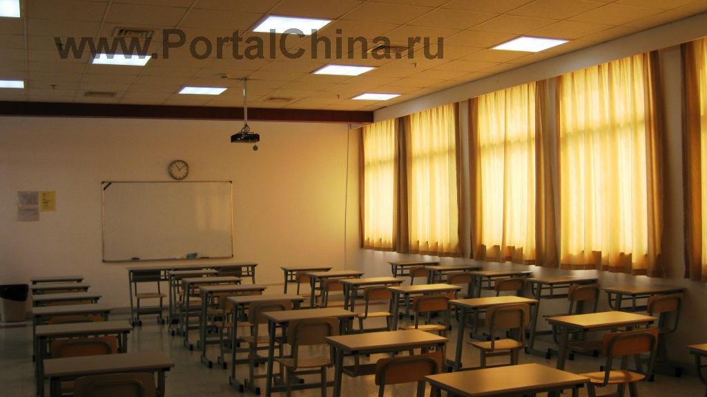 учебный класс (2)