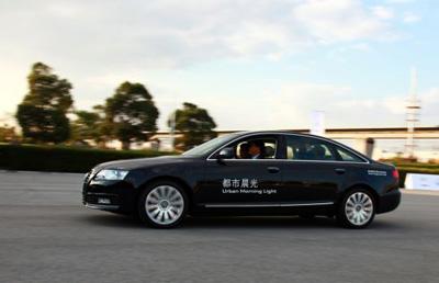 Audi хочет расширить свое присутствие на китайском рынке