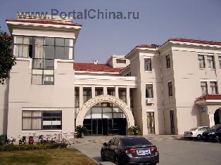 Швейцарская Школа гостиничного менеджмента в Шанхае