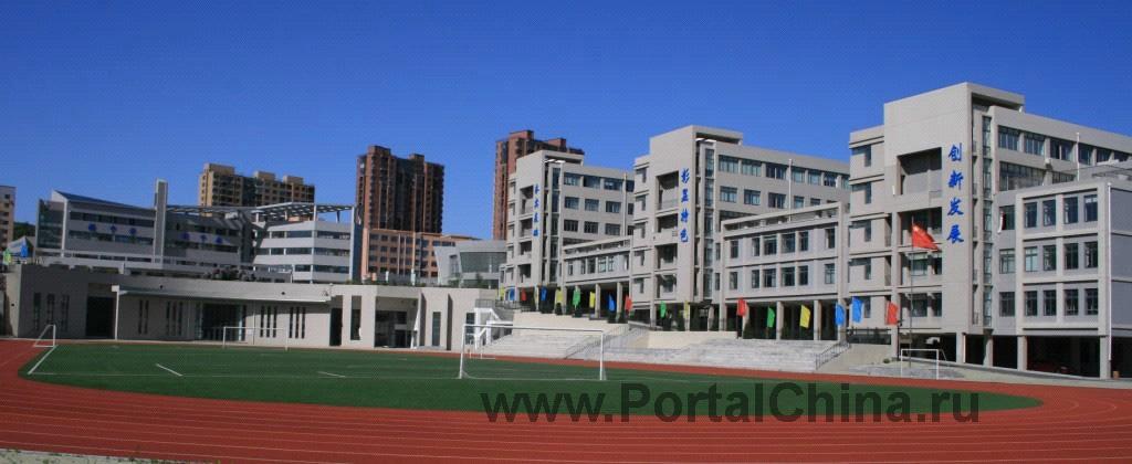 Даляньский компьютерный колледж - это профессионально-техническое училище (ПТУ), специализируется на образовании в сфере компьютерного программного обеспечения