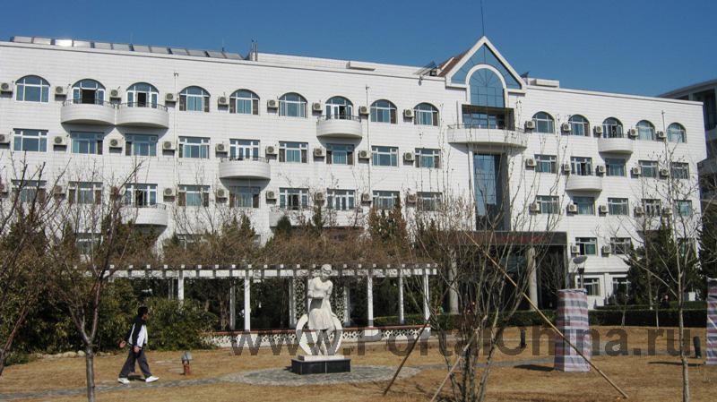 Пекинский Международный Колледж Искусств (22)