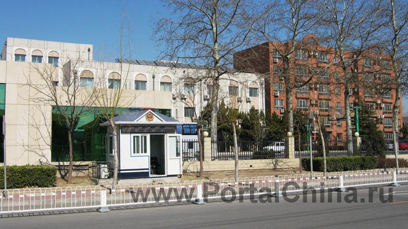 Пекинский Международный Колледж Искусств (33)