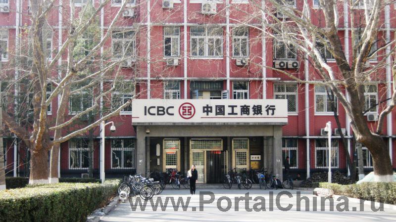 Пекинский Университет Языка и Культуры (2)
