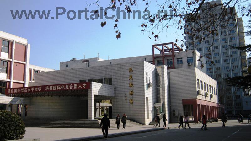 Пекинский Университет Языка и Культуры (4)