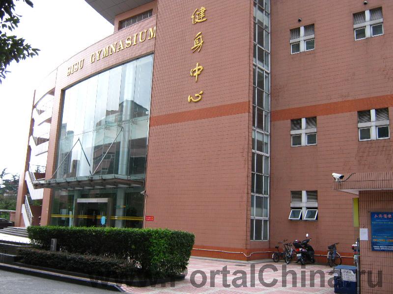 Университет предлагает иностранным студентам наиболее разнообразный выбор курсов изучения китайского языка как иностранного, по сравнению  с другими ВУЗами Китая