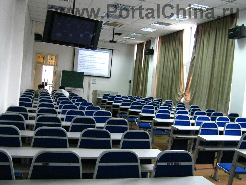 Шанхайский Университет Иностраных Языков (13)