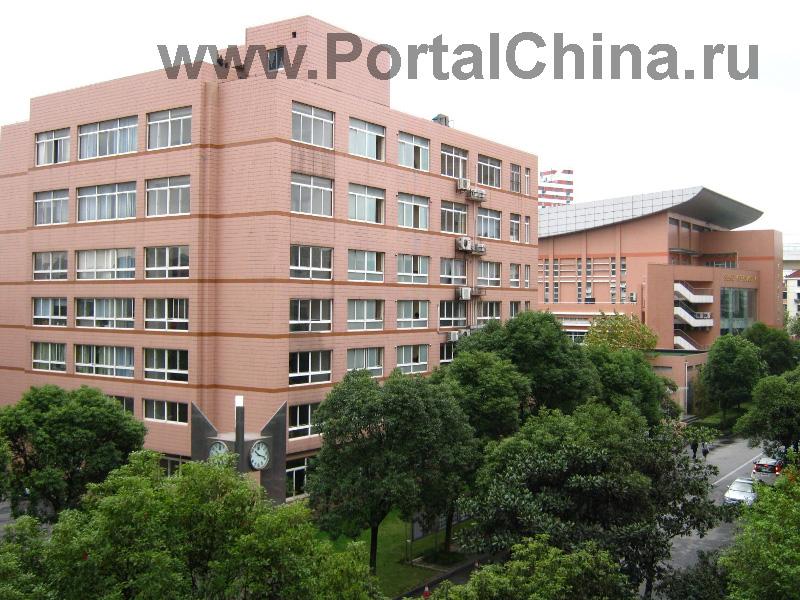 Шанхайский Университет Иностраных Языков (14)