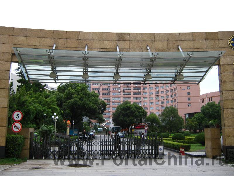 Шанхайский Университет Иностраных Языков (21)