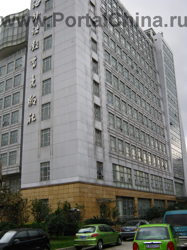 Шанхайский Университет Иностраных Языков (24)