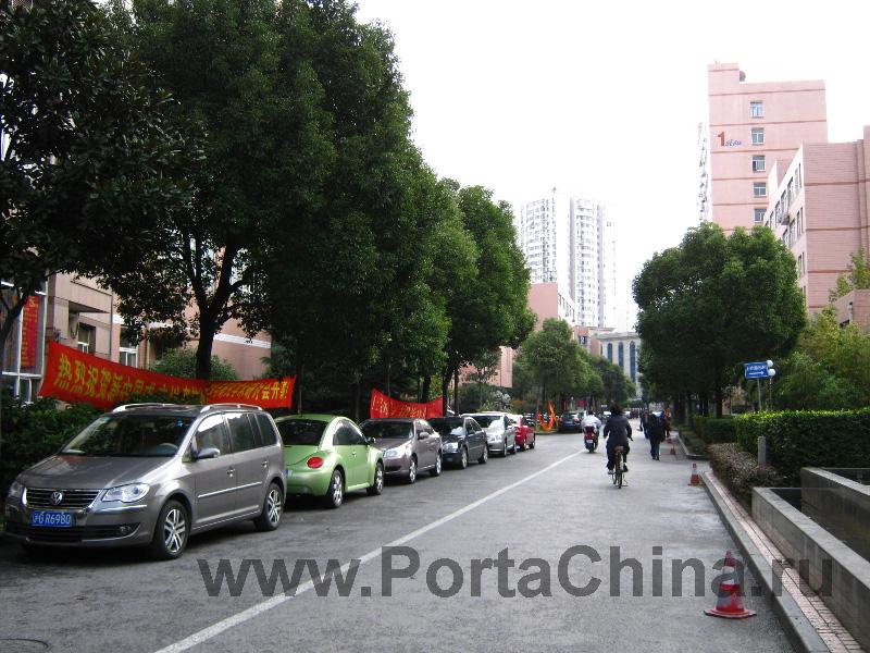 Шанхайский Университет Иностраных Языков (3)